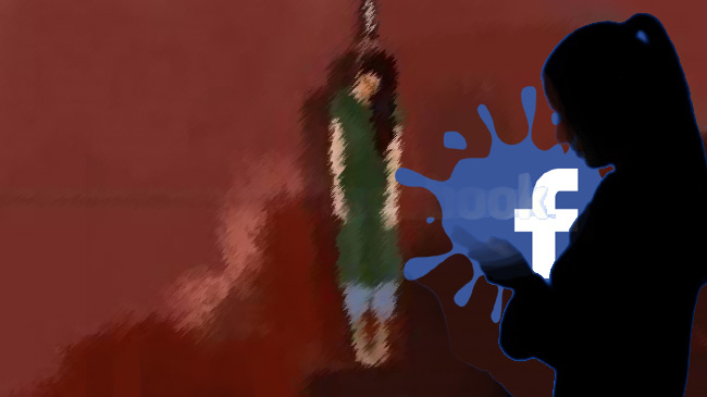মোবাইলে ফেসবুক চালাতে বাধা, অভিমানে তরুণীর আত্মহত্যা